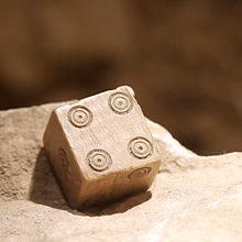 altertümlicher kubus